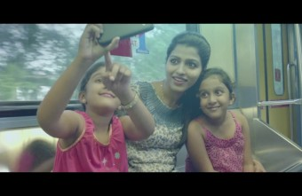 Enga Amma Rani Trailer – Exclusive | Dhansika | Director: S Bani | Music: Ilaiyaraaja