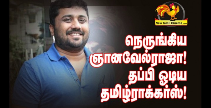 Gnanavelraja Touch With Tamilrockers?