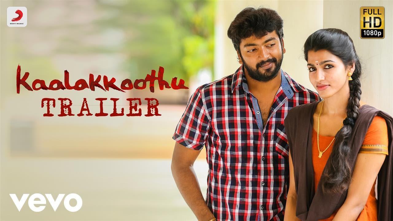 Kaalakkoothu – Trailer