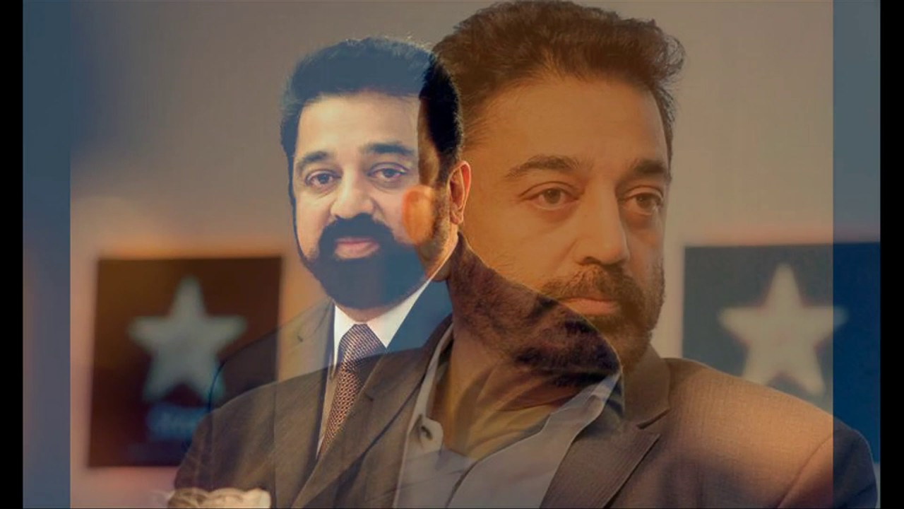 KamalHassan In Bed Rest ! But Makes Money!How?