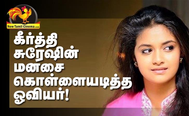keerthi suresh-actress