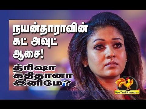 Nayanthara Publicity Stunt-Will Ends Like Trisha?