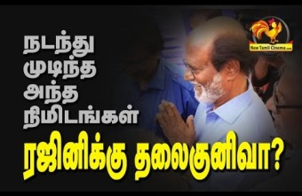"""Rajinikanth Insulted""-What Happened In That 10 Minutes??"