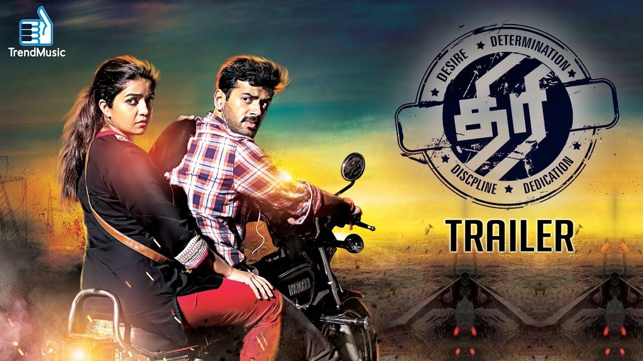 Thiri – Official Trailer