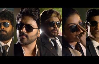 Thittam Poattu Thirudura Kootam – Teaser
