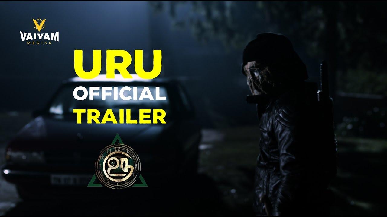 URU Trailer Link