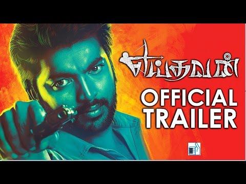Yeidhavan – Official Trailer