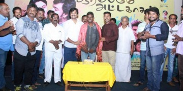 Aarambame Attagasam Movie Press Show Stills002