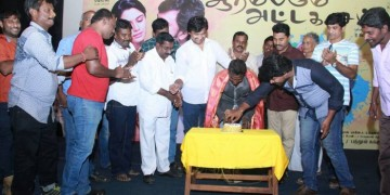 Aarambame Attagasam Movie Press Show Stills004