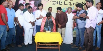 Aarambame Attagasam Movie Press Show Stills006