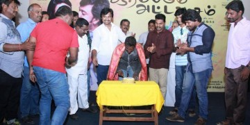 Aarambame Attagasam Movie Press Show Stills007