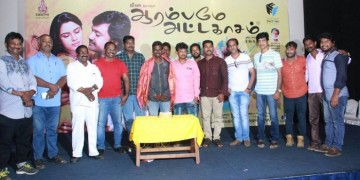 Aarambame Attagasam Movie Press Show Stills010