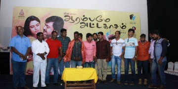 Aarambame Attagasam Movie Press Show Stills011