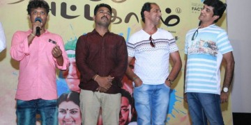 Aarambame Attagasam Movie Press Show Stills012