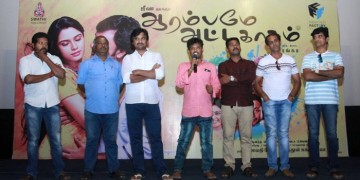 Aarambame Attagasam Movie Press Show Stills013