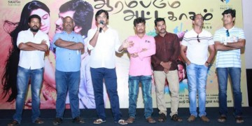 Aarambame Attagasam Movie Press Show Stills014