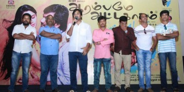 Aarambame Attagasam Movie Press Show Stills016