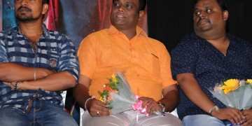Graghanam Audio Launch Photos 031