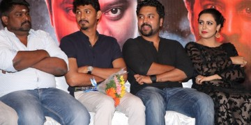 Graghanam Audio Launch Photos 033