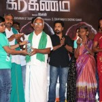 Graghanam Audio Launch Photos 041