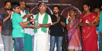 Graghanam Audio Launch Photos 041