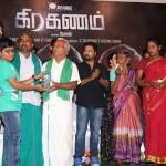 Graghanam Audio Launch Photos 042
