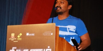 Graghanam Audio Launch Photos 056