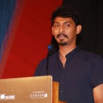 Graghanam Audio Launch Photos 060