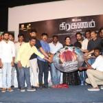 Graghanam Audio Launch Photos 061