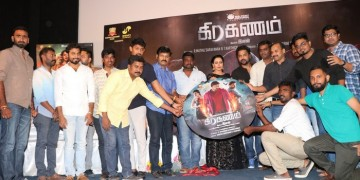 Graghanam Audio Launch Photos 061