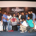 Graghanam Audio Launch Photos 062