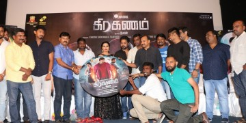 Graghanam Audio Launch Photos 062