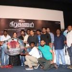 Graghanam Audio Launch Photos 063