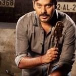 Pongu Movie stills 001