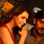 Pongu Movie stills 014