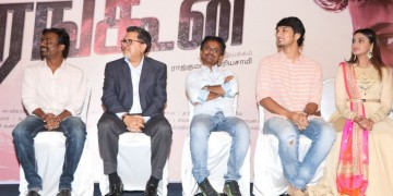 Rangoon audio launch stills017