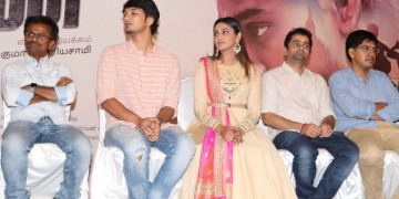 Rangoon audio launch stills019