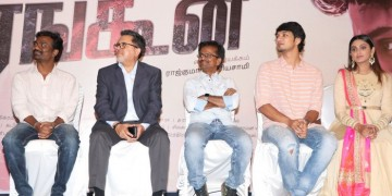 Rangoon audio launch stills020