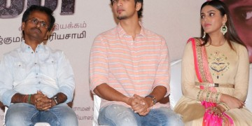 Rangoon audio launch stills022