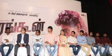 Rangoon audio launch stills026