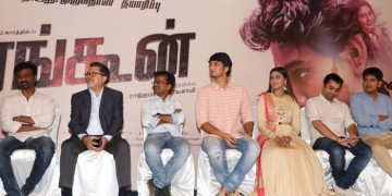 Rangoon audio launch stills029
