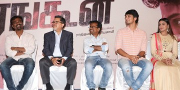 Rangoon audio launch stills030