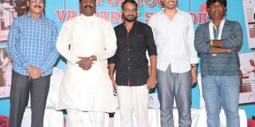 Thanks Meet of 64th National Film Awards stills003
