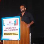 Thanks Meet of 64th National Film Awards stills016