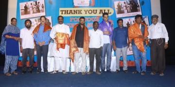 Thanks Meet of 64th National Film Awards stills018