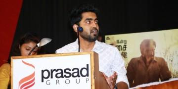 Thunikaram Audio Launch stills039