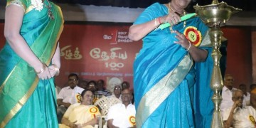 Ulagayutha event stills001