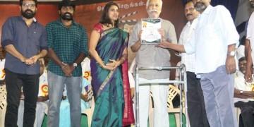 Ulagayutha event stills033