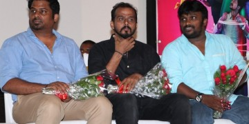 Yenda Thalaila Yenna Vaikala Audio Launch stills022