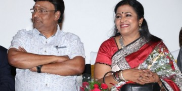 Yenda Thalaila Yenna Vaikala Audio Launch stills028